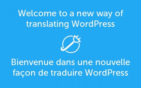 Extensions de Traduction