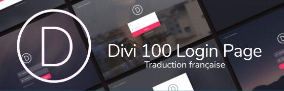 Divi 100 Login Page